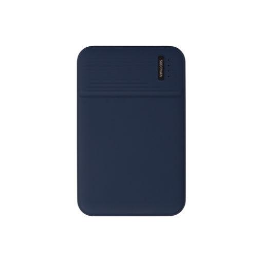 Внешний аккумулятор, Skyline, 5000 mAh, синий