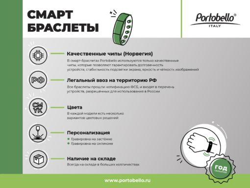 Смарт браслет Life Plus, цв. дисплей, пульсометр, давление, черный