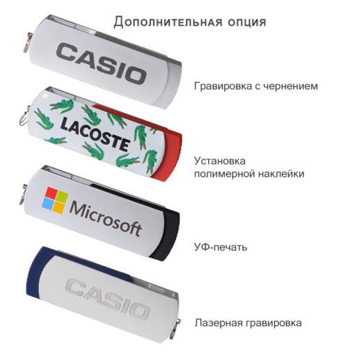 USB Флешка, Elegante, 16 Gb, черный