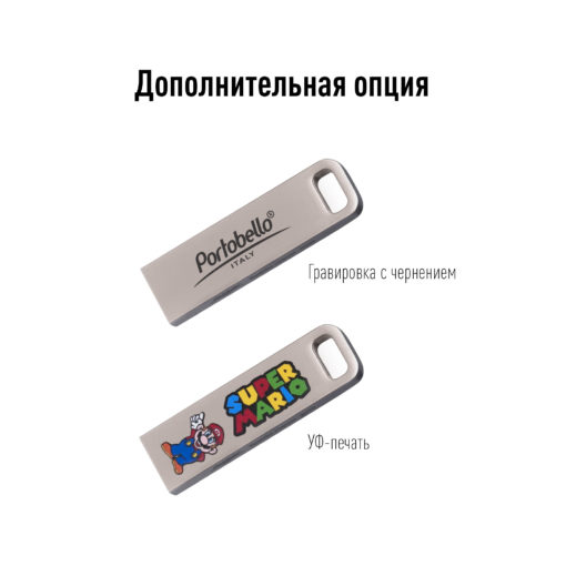 USB Флешка, Flash, 16 Gb, серебряный