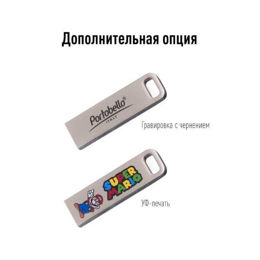 USB Флешка, Flash, 32 Gb, серебряный