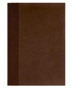 Недатированный ежедневник VELVET 650U (5451) 145×205 мм, без календаря, коричневый